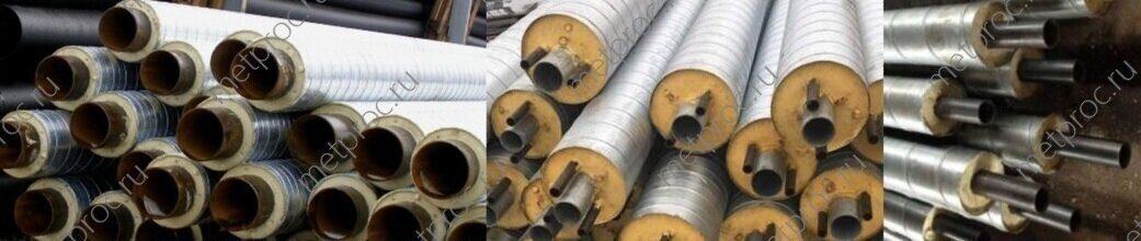 Трубы стальные в теплоизоляции ппу-оц с оцинкованной оболочкой
